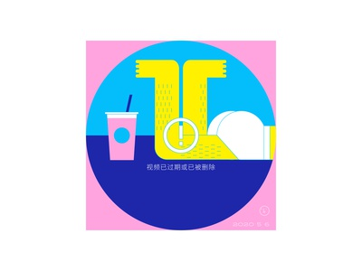 0506 illustration flat design
