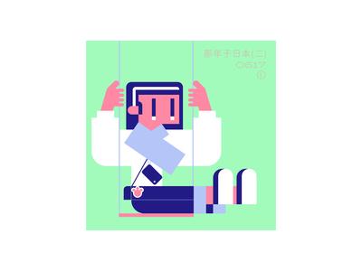 0617 illustration flat design
