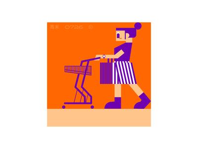 0726 flat illustration design