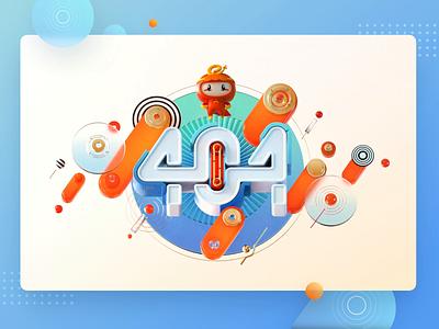 3D Page 404 Version 2 web page glass blue red c4d web 3d 404 error 404