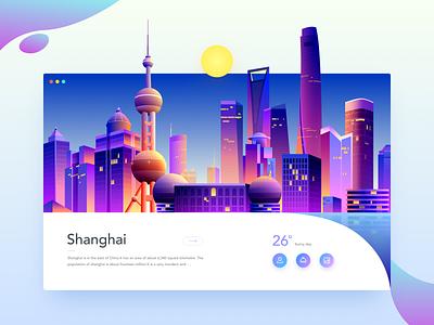 City Guide UI purple blue traffic tourism weather interface illustration app life ui guide city