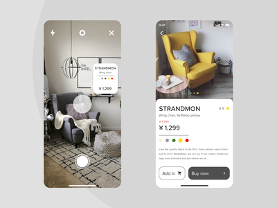 Ikea STRANDMON ui design yellow chair illustration adobe armchair ios artist design illustrator figma apple ui  ux ui ux ikea