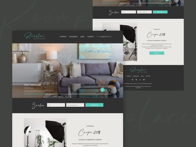 "Photo studio  — ""Roomplace"" uiux artist ui figma studio branding adobe site dribbble photo photoshop"