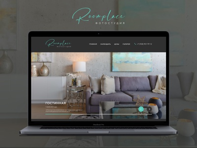 "Mockup / Photo studio — ""Roomplace"" black vintage color modern logo application mockup uiux illustrator design artist ui ux figma dribbble"