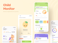 Child Monitor App app design mobile design mobile ui color monitoring pregnancy kids child concept mobile ios app