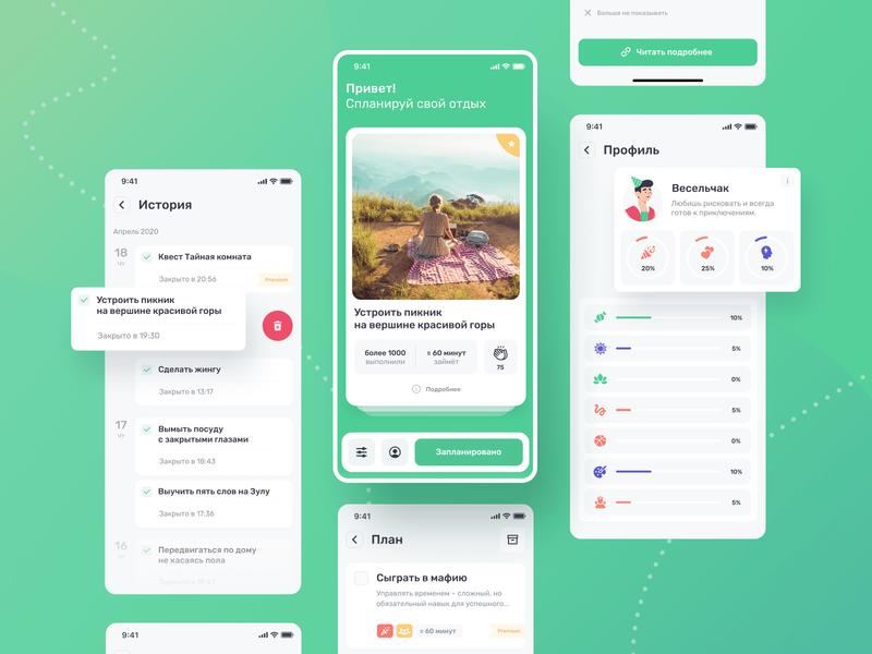 Treep swipe card green color planner fun holiday app design mobile design mobile ui mobile