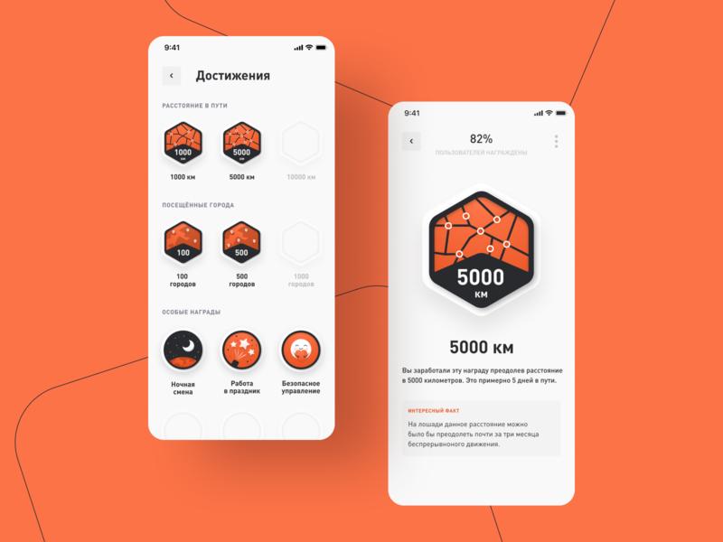 Sinara achievement concept red color mobile design app mobile ui mobile