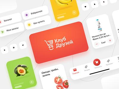 Friends Club App (SPAR) mobile mobile ui ui design food delivery ecommerce ecom food app delivery food app ui mobile design clean design