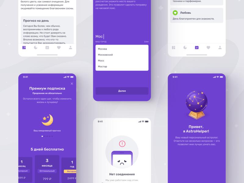 AstroHelper ux color mobile design horoscope astrology ui app design mobile ui mobile design ios app