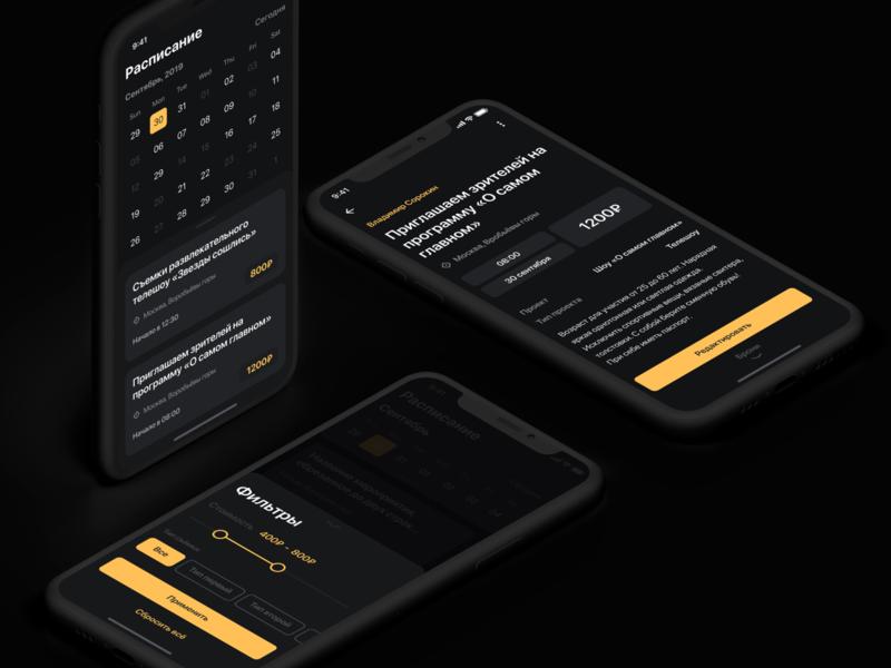 Telepropusk black tv casting concept mobile design ux app design mobile ui mobile design app ui ios dark theme dark ui dark