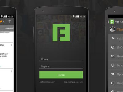 FL.ru Android App Concept