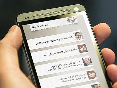 Radio Zamaneh Android Application android application radio zamaneh ui player