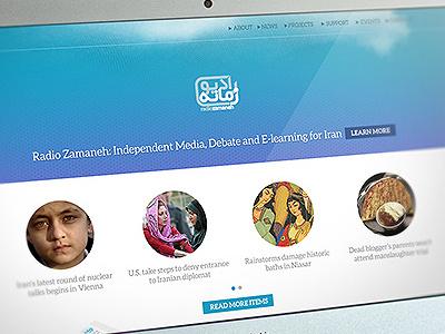 RZ English Homepage ngo charity radio english homepage home blue
