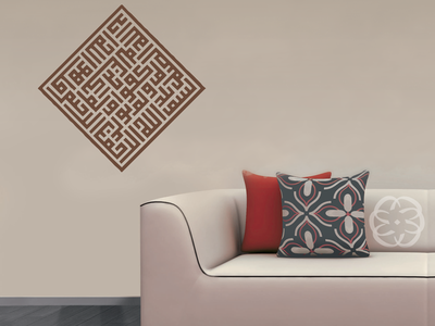 Design a wall graphic for Sticker Mule sticker mule arabic persian kufi calligraphy