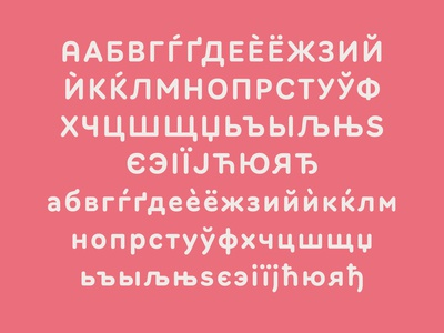NEW RELEASE: Bouba Round editorial screen ux ui hvdfonts hvd typedesign design cyrillic greek latin arrows icons variablefont round typefamily rounded type typo typography