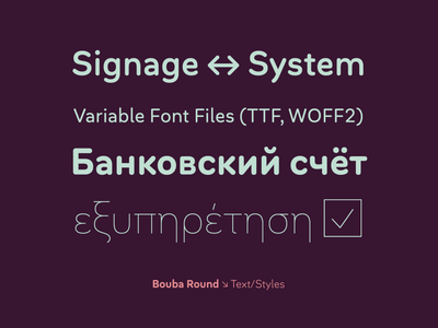 Bouba Round editorial screen ux ui hvdfonts hvd typedesign design cyrillic greek latin arrows icons variablefont round typefamily rounded type typo typography