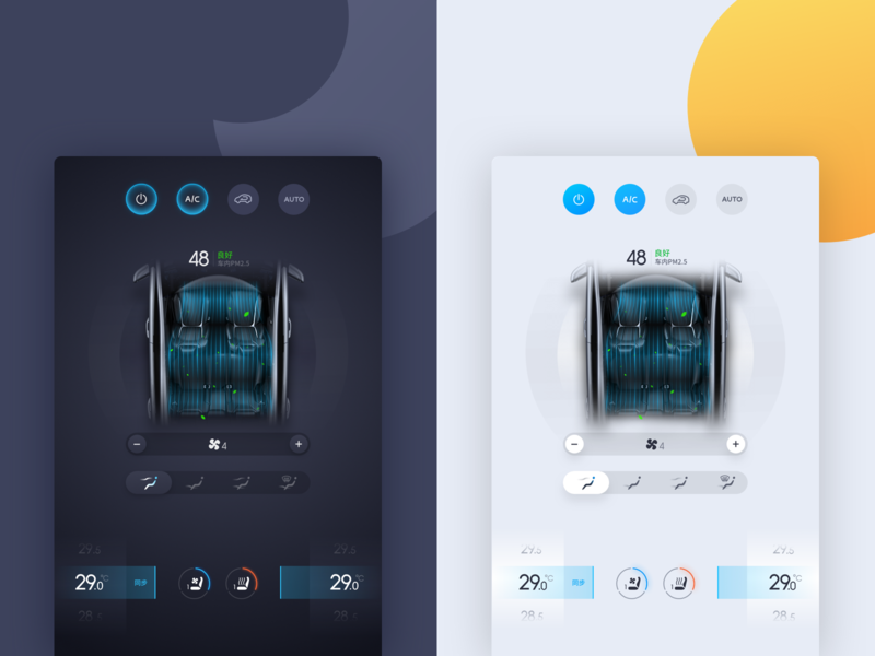 HMI-air app theme design illustration icon ui gui