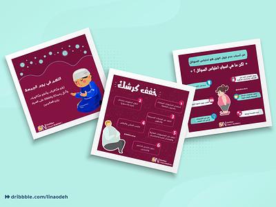 Social media designs medical branding branding social media design socialmedia illustration design