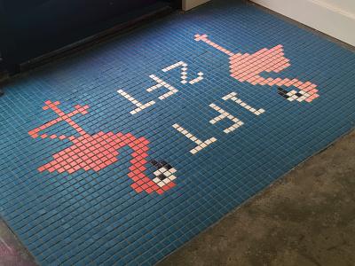 Flamingos salmon pink blue palm springs beach geometry illustration mosaic pool floor tile tile flamingo