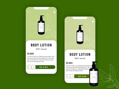 Simple ecommerce insight neuland product design body loction beauty shop shopping shopping card card checkout ecommerce beauty beauty products beauty product beauty logo interfacedesign design ui  ux uidesign ui interface
