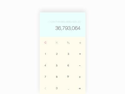 Calculator mobile ui