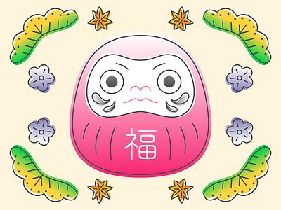 Daruma icon adobe illustrator flat vector illustration illustration art design vector art vectorart vector illustrator illustration japanese art japan daruma