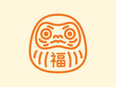 Daruma design icon flat vector lineart vector art illustrator vector illustration illustration japanese culture japan daruma