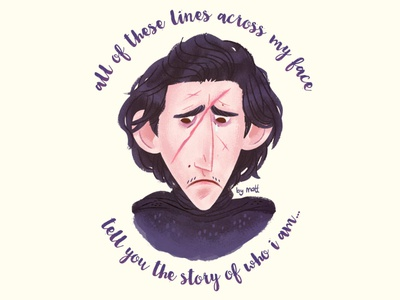 Kylo's Story
