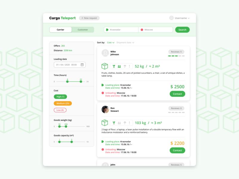 Cargo Teleport (Desktop Screen)