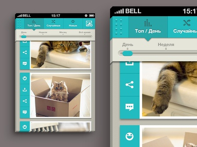 Look And Smile ios app ui design mobile debut