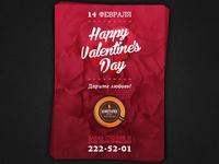 Happy Valentine's Day flyer.