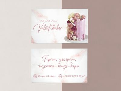 Business card design business card branding shop design photoshop