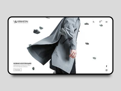 Krakatau concept