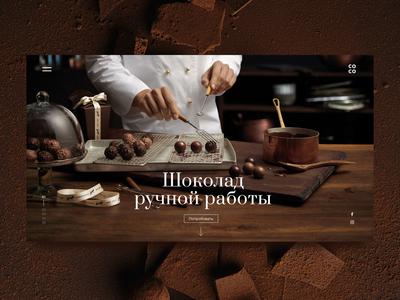 chocolatier concept page