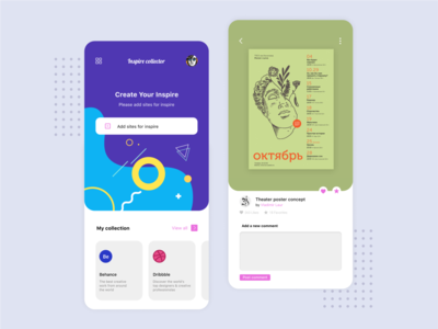 inspiration collection app