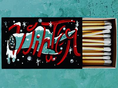 Matches series matchbox winter digital illustration hand-lettering illustration handlettering