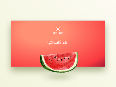 Reyhoon Yalda campaign design concept icon ui yalda watermelon gradient red