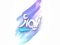 Nimage logo design