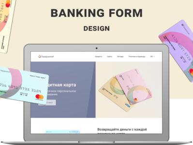 Banking form design