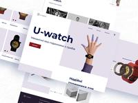 U-watch design concept