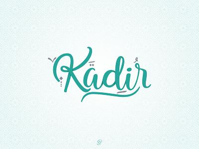 Kadir Gecesi (Qadr Night) art turkish typography typo lettering allah god qadr night kadir gecesi qadr kadir