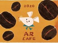 2020 Coffee packaging design (2/4)