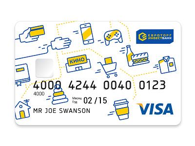 Plastic card for EvtoTorgInvestBank evrotorg visa credit plasic bank competition card