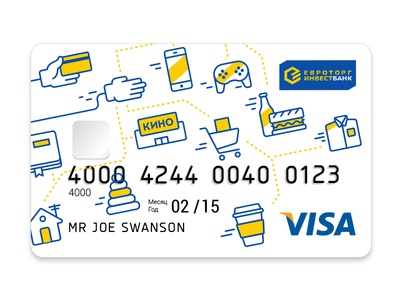 Plastic card for EvtoTorgInvestBank