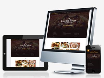 Libanonhouse web site