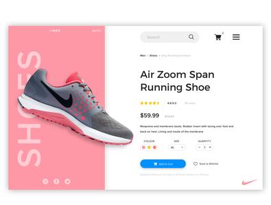 Nike | Product Design