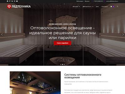 LED Online-Shop online store webdesign ui  ux design