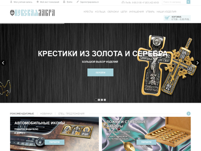 Jewerly online store ux web app icon typography branding ui logo design illustration