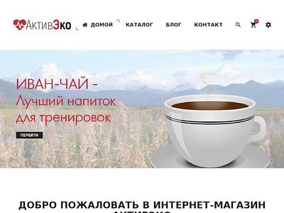 Eco food online store ux website web ui typography logo illustration icon design branding