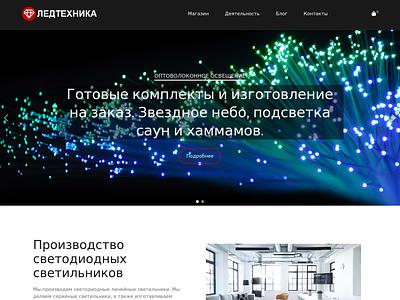 Ledtexnika redesign website web ux ui typography logo illustration icon design branding